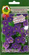 Семена нирембергии